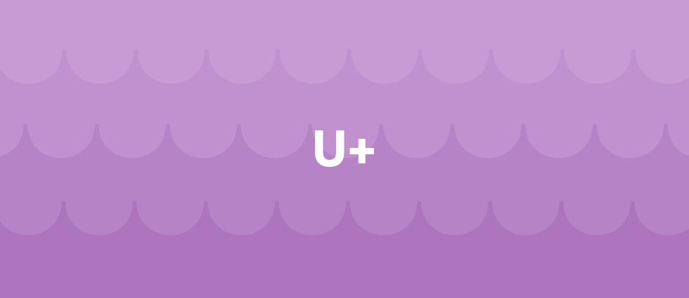 U+ cover
